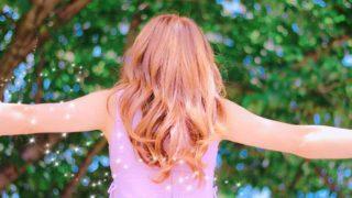 恋愛成就のカギは脱毛にあり!ツルスベ素肌が恋に効くわけ