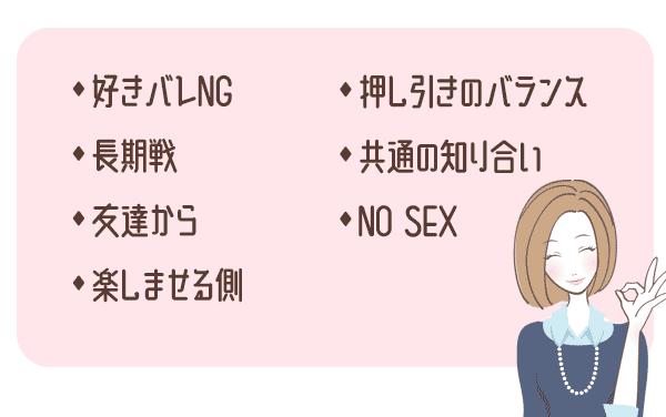 【年下男性へのアプローチ】恋を叶える7つの鉄則